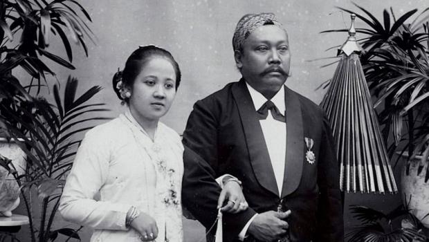 Tentang Kebebasan Pemikiran RA Kartini - Pramoedya Ananta Toer